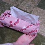 手ぬぐい布を使ってティッシュケースを作る方法/結ぶだけで簡単