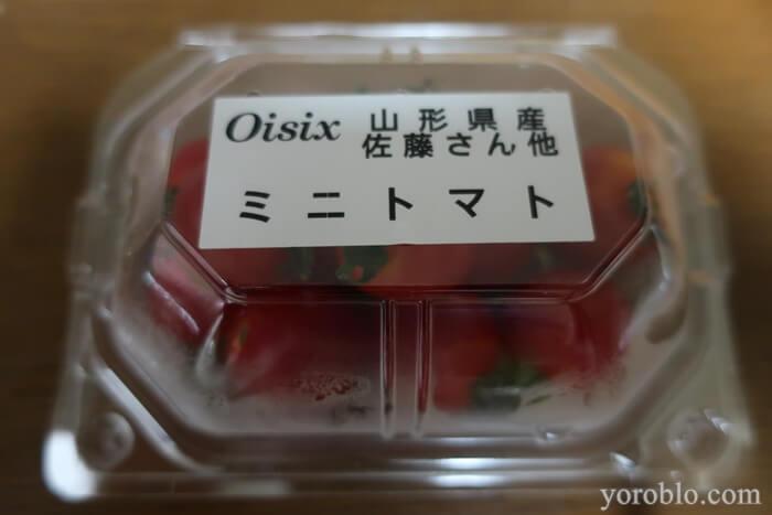 オイシックスのお試しセット