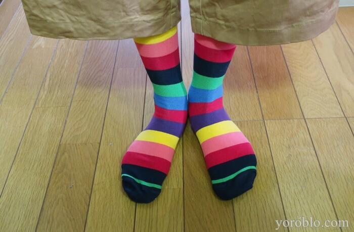 ハッピーソックスのカラフルな靴下